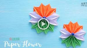 Paper Flower Making Video Tricolour Paper Flowers Flower Making Diy