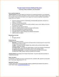Special Education Paraprofessional Resume Inspirational