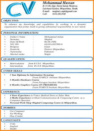 7 Experience Resume Format Doc Primary Write