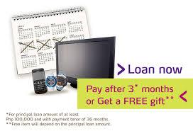 free personal loan promo