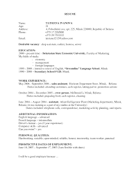 Template Resume Writing Template Free Templates Fast Food Crew