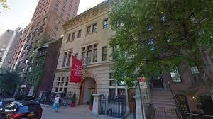New York School Of Interior Design CollegeTimes Stunning Ny Interior Design School