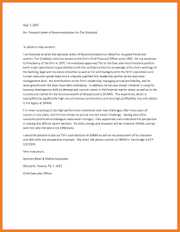 Reference Letter Sample Best Post Personal Reference Letter Format ...
