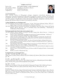 Business School Resume Format Resume Format Graduate School Resume