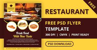 Free Restaurant Flyer Psd Template - Designyep