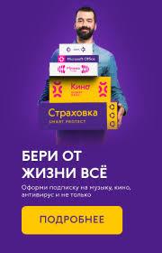 <b>Набор бит Зубр 26091-H32</b> 32шт — купить по лучшей цене в ...