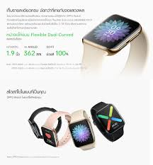 OPPO Watch Series เชื่อมต่อทุกไลฟ์สไตล์ที่ใช่   OPPO ประเทศไทย