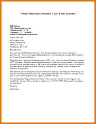 Sample Human Resources Cover Letters 9 10 Human Resource Cover Letters Juliasrestaurantnj Com