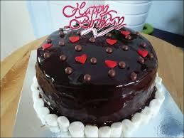 Birthday cake images brother ~ Birthday cake images brother ~ Birthday cake for brother cake design
