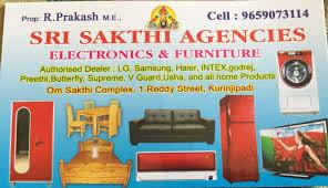 Ici furniture Icietla Sri Sakthi Agencies Electronics And Furniture Kurinjipadi Electronic Goods Showrooms In Cuddalore Justdial Sri Sakthi Agencies Electronics And Furniture Kurinjipadi