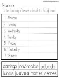 Spanish Worksheet for Days of the Week - Welcome Parents!