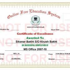 Certificate Diploma Sample Beautiful Free Sample Diploma Certificate ...