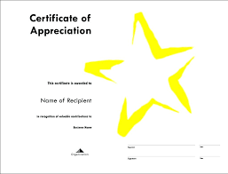 Award Nomination Form Template