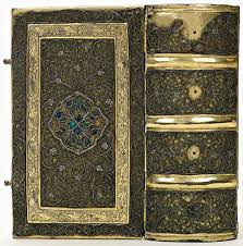 acheiropoietos yeahbookarts yama bato the best hand bound books presented to the royal library of the netherlands