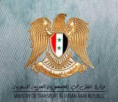 وزارة النقل في الجمهورية العربية السورية - Home