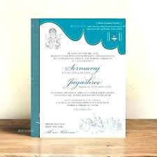 wedding invite template download wedding invitation templates card template download wording in hindu