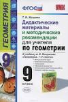 Бесплатную программу переводчика с англиjского на русскиj