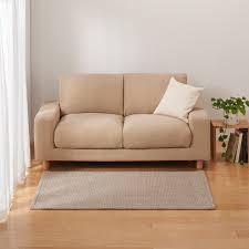 beige furniture. WOOL COTTON HANDWOVEN RUG BEIGE Beige Furniture
