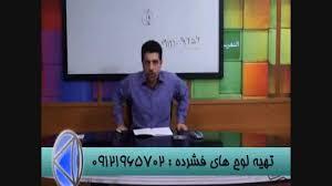 Image result for استاد احمدي