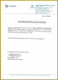 Employment Certificate Sample For Accountant New Experience Letter