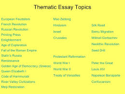 mr carr class  technology urbanization 2 thematic essay topics european feudalism french revolution