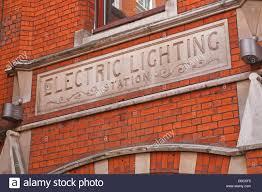 Electric Lighting Station Kensington Electric Lighting Station Stock Photos Electric Lighting