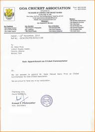 7 apporment letter timesheet conversion apporment letter appointment letter jpg