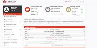 Надежный брокеры бинарных опционов рейтинг 2015 - бинарные опционы: что такое, отличия от forex