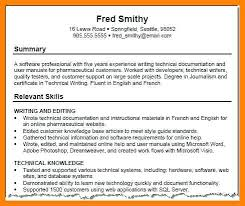 Skills And Qualifications In Resume Additional Skills For Resume