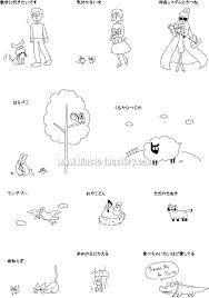 海外風のイラストタッチで動物と人間のイラスト制作 海外風のイラスト