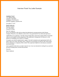 Job Promotion Announcement Aix System Administrator Cover Letter