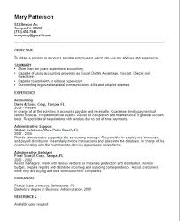 Good Resume Skills Section Sample And Skill Section Of