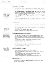 Resume Templates For Teachers Best Elementary School Teacher Resume Template Elementary School Teacher