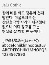 Maybe they aren't detected by censorship systems. Free Korean Fonts Download Unicode Korean Hangul Fonts For Free