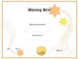 Award Blank Blank Award Certificate Form