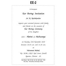earboring Aishwarya Wedding Cards Chennai Aishwarya Wedding Cards Chennai #20 Aishwarya Rai