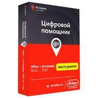 Купить офисные программы в Новочеркасске, сравнить цены на ...