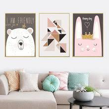 Compare prices on Kids Canvas Painting Posters <b>Bear</b> - shop the ...