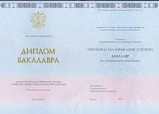 Челябинский государственный педагогический университет Купить  от 20 000 рублей