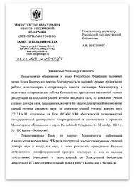 Система Антиплагиат РГБ определяет фальшивые диссертации