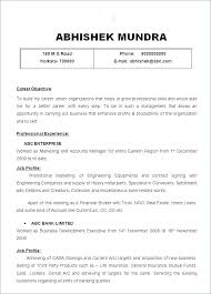 Example Of Cover Letter For Retail Job Sample Retail Cover Letter Sample Retail Cover Letter Beautiful