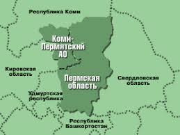 Реферат Экономико географическая характеристика Пермской области  1 Географическое положение