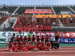 四国 高校 総体 2019