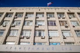Волгоградский хлебозавод № оштрафовали почти на полмиллиона Город Волгоградский хлебозавод №5 оштрафовали почти на полмиллиона
