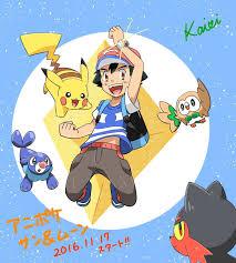 Pokémon sun and moon ash   Pokemon moon, Ash pokemon, Pokemon funny