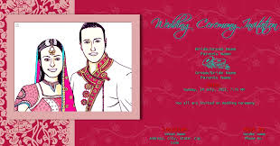Online E Wedding Invitation Cards Free Wedding India Invitation Card