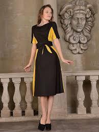 Платье Katerina Bleska&Tamara Savin 1211454 в интернет ...