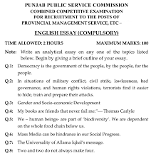 pms past papers english essay business law essays   essay business law essays best websites for essays pms past papers 2012 english essay