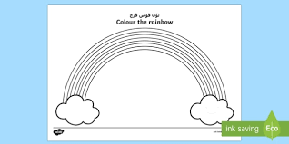 colors of the rainbow worksheet. colour the rainbow arabic/english - worksheet colouring sheet, colors of n
