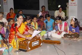 Image result for bhajan